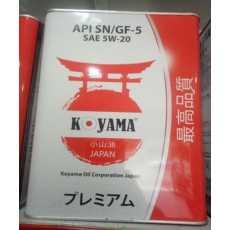KOYAMA ENGINE OIL  SAE 5W/20 API SN/GF 5