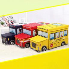 Wonderlife Cartoon Car Shaped Storage Stool Toy Storage Portable Foldable Car...