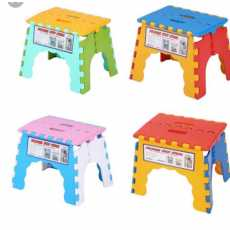 Foldable Stool Foldable Chair Folding Stool Multipurpose Use Outdoor Stool...