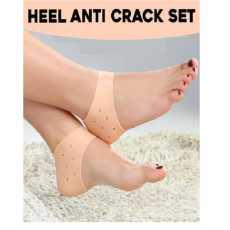 Silicon Heel Protector Heel Protector Men Women Crackproof Cracked Socks New...