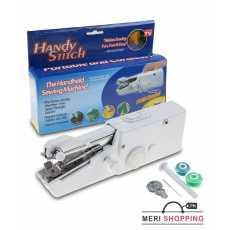 Portable Handy Stitch l Handheld Sewing Machine
