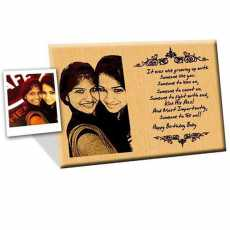 Engraved Wooden Family Photo frame  4 * 6 Size