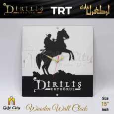 Gift City -Wooden Wall Clock - Kayi Qabila Flag IYI Dirilis Ertugrul - C-578
