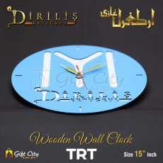 Gift City - Ertugrul Kayi Qabila Flag IYI Wooden Wall Clock - C-575