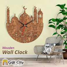 Gift Art Ramazan Special 3D Modern Laser Cut Wooden Wall Clock