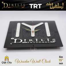 Gift City -Wooden Wall Clock - Kayi Qabila Flag IYI Dirilis Ertugrul - C-577