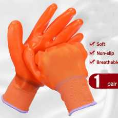 Working Gloves Rubber Protective Gloves Wear-resistant Waterproof Non-slip...