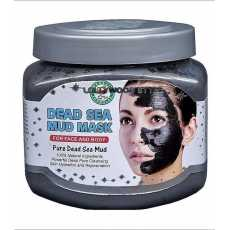 Dead Sea Mud Mask-300g