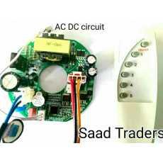 AC DC circuit ( solor fan circuit) Universal AC / DC circuit