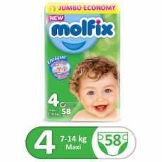 Molfix Maxi Size 4 (7-14 ) kg