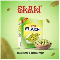 Shahi Deluxe   Elachi
