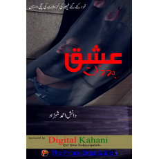 Ishq Badzaat by DAS - Ebook Published by Digital Kahani