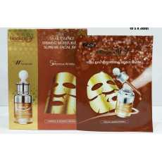 Face Mask for Firming & Remove Wrinkle