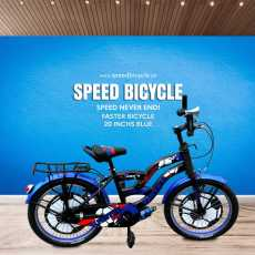 FASTER Bike 20 inches without Gear for Kids - Multicolors