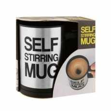 Stainless Steel Self Stirring Electric Coffee Mug - Silver & Black