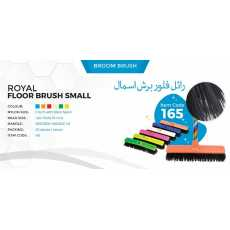 Floor Brush Small Imported Quality