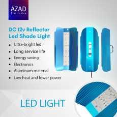 DC 12V Reflector LED Shade Light