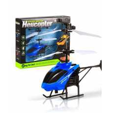 Infrared Induction Rc Flying 4 Rotor Helicopter With Light