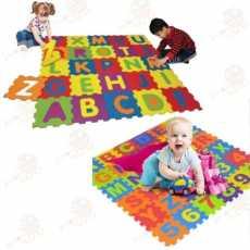 Baby Soft Alphabetical Puzzle Letter   Juniorscart