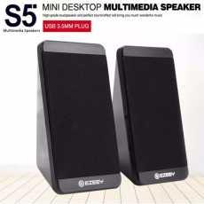 S5 multimedia speaker