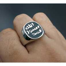 Prophet Seal  silver colour Stainless Steel Ring