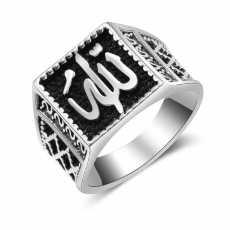 Vintage  Islamic Allah Name Stainless Steel Ring