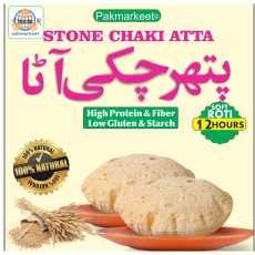 Stone Chakki Aata