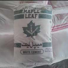 Maple Leaf High Quality Cement white 1KG