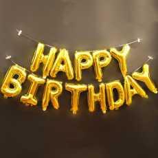 Happy Birthday Golden Foil Balloons