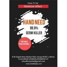 Hand Need