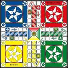 LUDO Board Game 2 Sided Game 18 x 18 With Complete Set