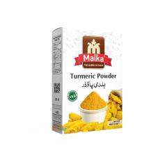 Turmeric Powder 50 gm