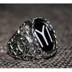 IYI Logo Ertugrul Finger Ring