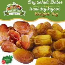 Dry Zahidi dates Khajoor From Iran & premium Quality-  1000gm