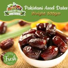 Aseel Dates Kajhorr 500gm Fresh Quality