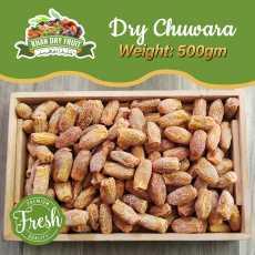 Chuara (dry date) Nar Chuara: 500gm