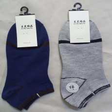 Pack of 1 - Ladies socks - original