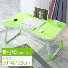Laptop Bed Table,Notebook Table Dorm Desk,Portable Lap Desk,Notebook Table...