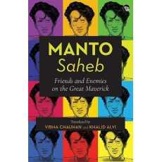 Manto Saheb - (Book)
