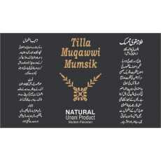 Tila Muqwwi Mumsik 6ml