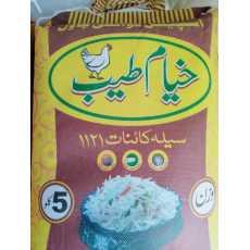 Extra Long Grain 1121 White Basmati Rice - 5 Kg