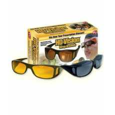 Pack of 2 - HD Night Vision & day Glasses - Black & Yellow