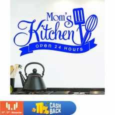 Mom's Kitchen Always open Black Kitchen wall decoration sticker for mom wall...
