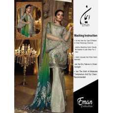 Al eman fancy suit