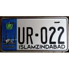Car orignal type number plate