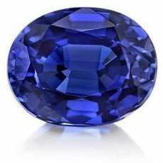 Zarkan Ovel Shape Gemstone Blue Color 4.5 grams (Original)