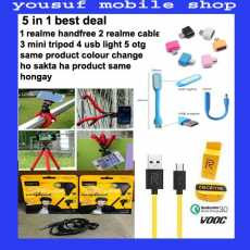Five in One Deal Mobile Accessories Deal