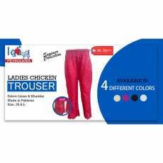 Chicken Trouser