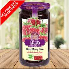 Shana Raspberry Jam 830grams -  [Imported from Iran] GET FREE GIFT WITH ORDER