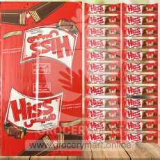Imported Hiss KitKat Chocolate 42 Gram (Pack Of 24)